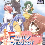 Family Project save game folder