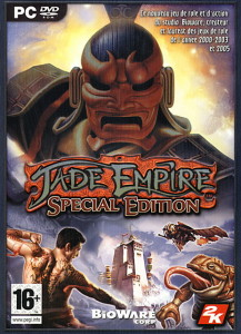Jade Empire: Special Edition pc save