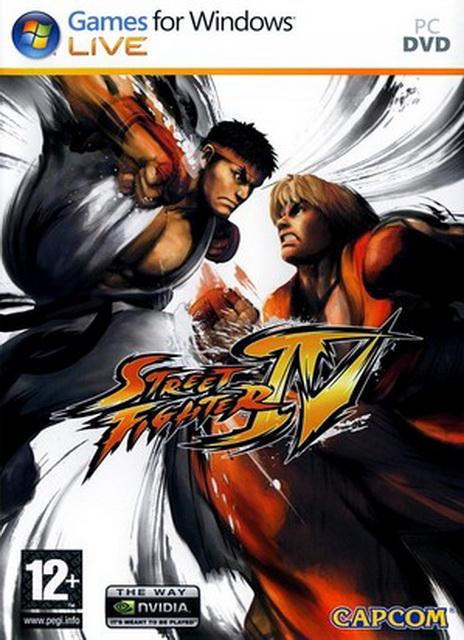 Street Fighter IV savegame -  Street Fighter 4 unlocker